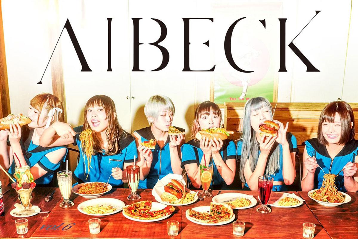AIBECK