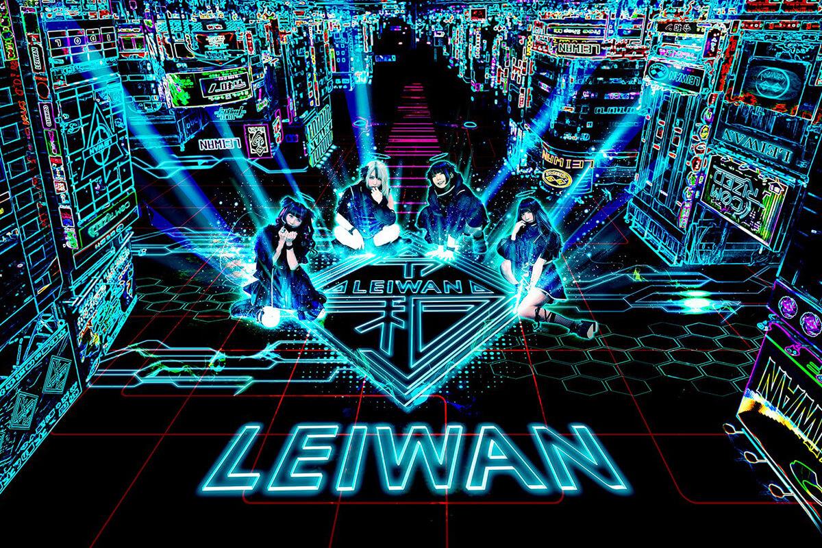 LEIWAN